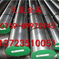 供应SAE1006圆钢SAE1006板材报价
