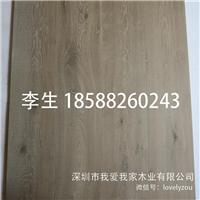 橡木烟熏做旧地板系列、烟熏拉丝系列地板