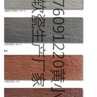 供应中山东凤生态软瓷生产厂家