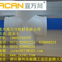 供应沟槽式HDPE