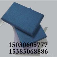 北京布艺软包吸音板|低价直销批发