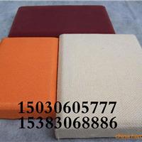供应布艺软包吸音板|厂家直销最新批发价格