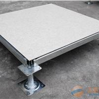 河南防静电地板厂家 2017年防静电地板供应
