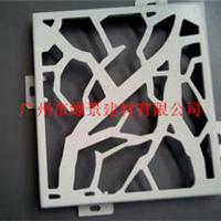 广州绿景吊顶天花铝单板特价批发