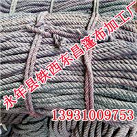 供应邯郸塑料绳子价格,永年东昌篷布