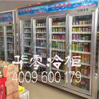 惠州风幕柜|惠州KTV冷柜|惠州冷藏柜品牌