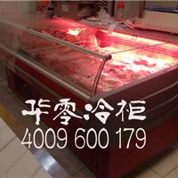 鲜肉柜-豪华风冷敞开式鲜肉柜报价【图】
