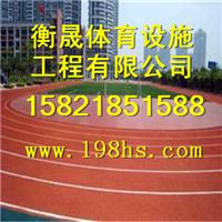 上海塑胶篮球场工程施工有限公司��