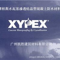 广州凯胜建筑材料有限公司