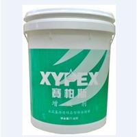 供应渗透结晶型防水材料xypex赛柏斯增效剂