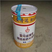厦门安隆达供应超薄型钢结构防火涂料