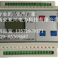 HR703-2AV/G1检测两路三相交流电咨询刘品宜13572979371