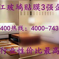 杭州高性价比淋浴房防爆玻璃贴膜,今日推荐