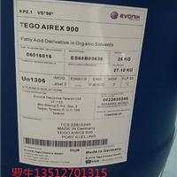供应油性涂料消泡剂脱泡剂迪高900