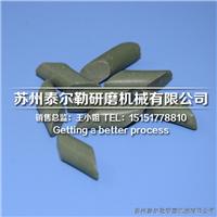 供应苏州陶瓷颗粒陶瓷研磨石高铝瓷抛光石