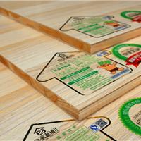 儿童房专用板,高端定制衣柜品牌-卓家板材
