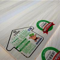 供应生态环保板材,专业环保板材生产厂家