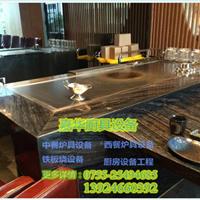 深圳铁板烧设备厂家|深圳铁板烧设备直销
