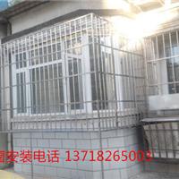 供应北京防盗窗安装 北京防护栏安装 防盗门
