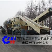 移动建筑垃圾破碎设备的产量多大―荥矿机械