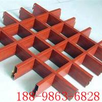 供应木纹方格铝格栅 铝格栅多少钱一平方