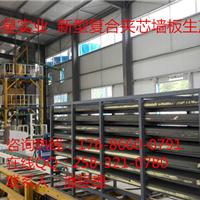 轻质墙板设备生产线39项服务 为您保驾护航
