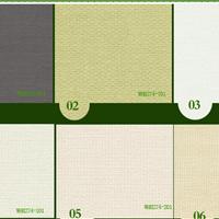 新韩卧室现代简约风格韩国原装进口PVC墙纸