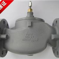 供应霍尼韦尔V5328A1179-E两通电动调节阀
