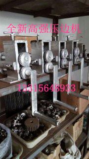 常年销售铁皮保温压边机剪板机卷圆机械