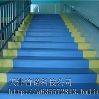 楼梯台阶地板 天津走廊办公石塑地板