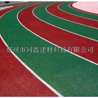 供应郑州彩色陶瓷颗粒防滑地坪