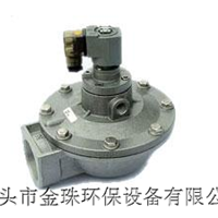 供应DMF-40-E直角式电磁脉冲阀