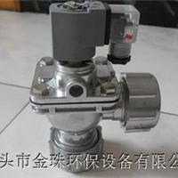 供应DMF-ZM-40电磁脉冲阀