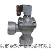 供应DMF-ZM-25电磁脉冲阀