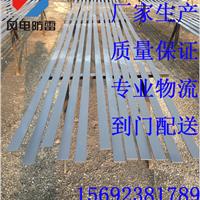 供应复合型防腐接地装置石化企业接地专用