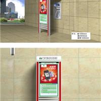 供应广西南宁新款多功能ATM柜员机防护罩