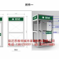 供应河南濮阳市国家电网自助缴费机防护罩