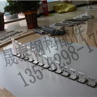 YX71-380-760彩钢压型板支架
