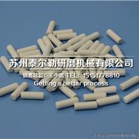 供应苏州高频瓷研磨机辅料抛光材料高频瓷