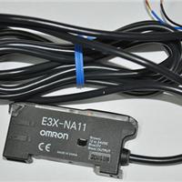 供应欧姆龙光纤放大器传感器