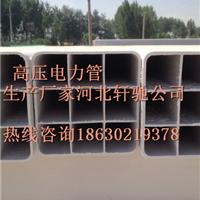 郑州供应pvc格栅管每根价格 33*9价格