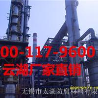 浙江有机硅耐高温漆生产厂家首选云湖涂料