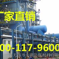 供应浙江丙稀酸聚氨酯面漆价格就找云湖涂料
