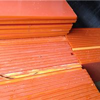 供应防静电电木板 材料 绝缘材料板