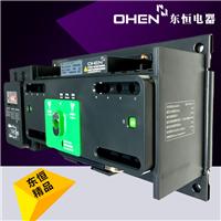供应DHEN/东恒100A施耐德DX9Q自动双电源