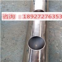 不锈钢圆管自动切弧机、不锈钢方管开口机
