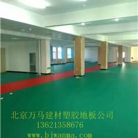 北京万马建材有限公司