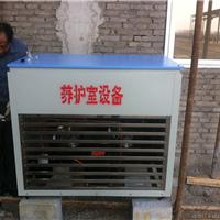 混凝土标准养护室