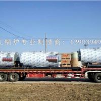 供应1吨卧式蒸汽锅炉
