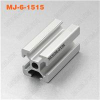 供应欧标铝型材1563材质6060-T5厂家价格
